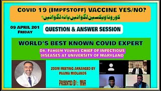 Covid Vaccine (Impfstoff) Yes Or No? Informative Question & Answer Session With Dr.  Faheem Younus.
