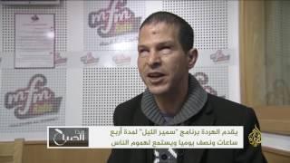 مصطفى الهردة مقدم برامج إذاعي مغربي