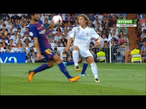 Luka Modrić crazy sombrero vs Barcelona (2017/2018) - 1080i