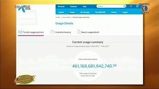 ลูกค้า DTAC แทบช็อค เจอยอดค่าโทร 400 ล้านล้าน ค่ายดังโร่แจงระบบคำนวนผิดพลาด ล่าสุดแก้ไขแล้ว