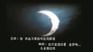 Lyrics ▶ | EXO(Chen.伯賢.Xiumin) - 為了你(너를 위해)  | 中字 | 月之戀人 - 步步驚心:麗 OST Part 1.