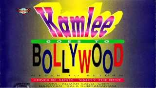 Kamlee Goes To Bollywood [1995] - Tu Tu Tara *** RARE HINDI REMIX ALBUM***