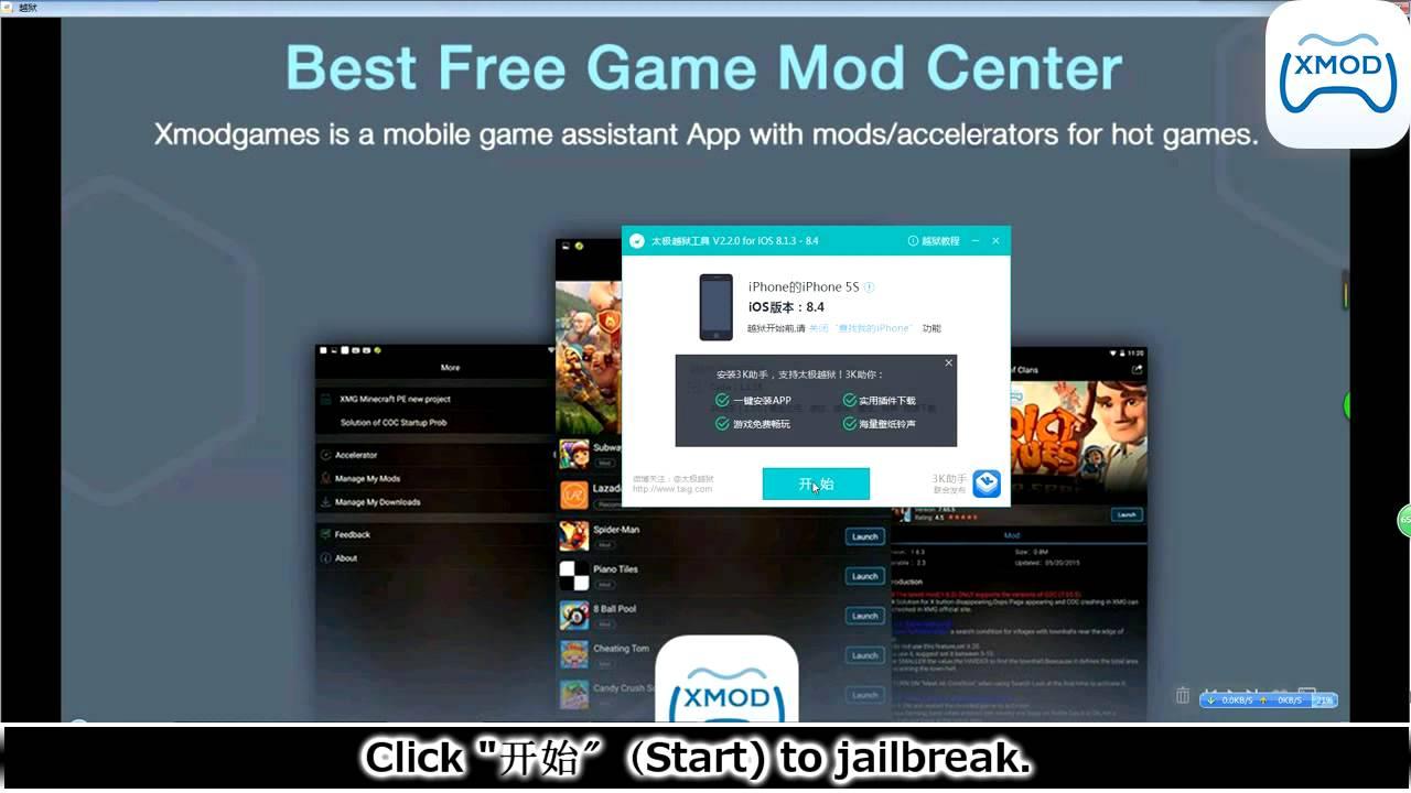 Hack] Xmodgames -Clash Royale mod-30+games - Free Jailbroken Cydia
