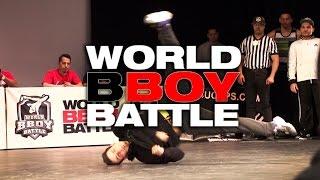 World Bboy Battle #1 Queens, NY