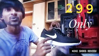 Nike 2nd Copy Shoes Unboxing by Shaikh Barkat | Nike Shoes Review | 2020