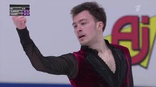 Дмитрий Алиев Чемпионат Европы 2020 Короткая программа