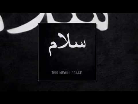peace be upon us.... sheryl crow