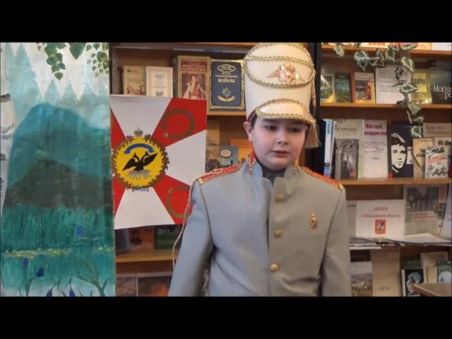 Изображение предпросмотра прочтения – ДанилаЕпишин читает отрывок изпроизведения «Бородино» М.Ю.Лермонтова