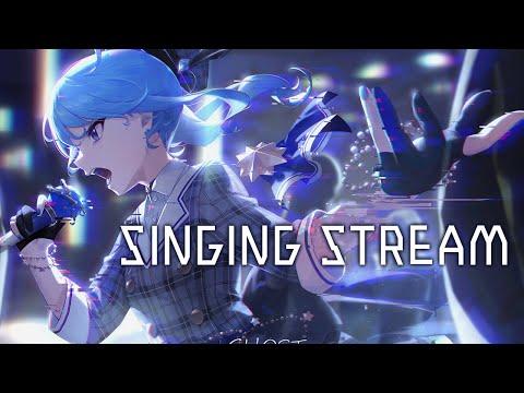 5位記念歌枠 / KARAOKE STREAM【ホロライブ / 星街すいせい】