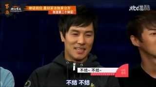 Video Shinhwa - JTBC Interview (cn sub) (2012-03-10) download MP3, 3GP, MP4, WEBM, AVI, FLV Juni 2018