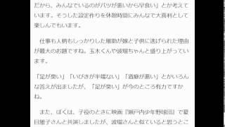 朝ドラに出演中・山内圭哉が語る「夏目雅子と波瑠の共通点」 NEWS ポス...