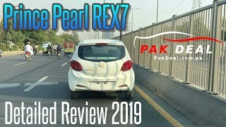 Prince Pearl REX7 Detailed Review 2019 & Release Date
