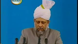 Urdu Friday Sermon 15 Aug 2003, Reliance and Trust in Allah, Islam Ahmadiyyat