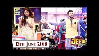 Jeeto Pakistan - Special Guest : Mawra Hussain - 13th June 2018 - ARY Digital Show