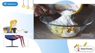 Итальянские картофельные ньокки. Вкусные рецепты с фото пошаговые