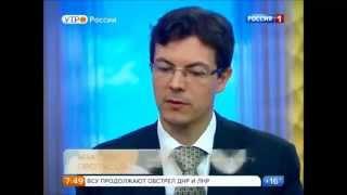 Россия 1, Утро России Максим Протасов, руководитель Роскачества