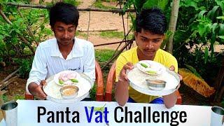 Panta Vat Eating Challenge   Eating Competition   Food Challenge