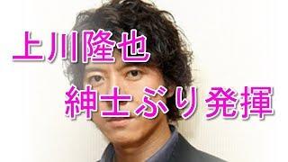 関連動画 hana vol10上川隆也さん https://www.youtube.com/watch?v=WAV...