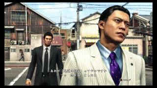 Yakuza 6 – Final Chapter begins (93)