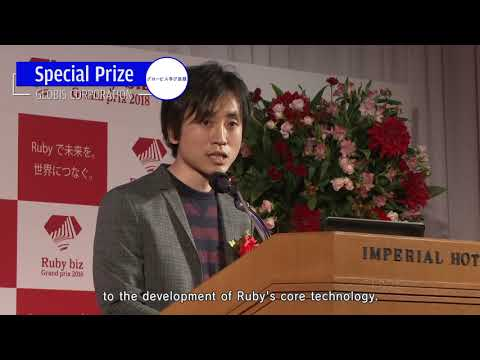 GLOBIS CORPORATION,a Winner Of The Special Prize At The Ruby Biz Grand Prix 2018