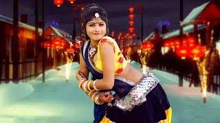 ममता रंगीली, गोलू मीणा की आवाज में शानदार मारवाड़ी डांस सांग गोरा गोरा गाल | Latest Rajasthani Song