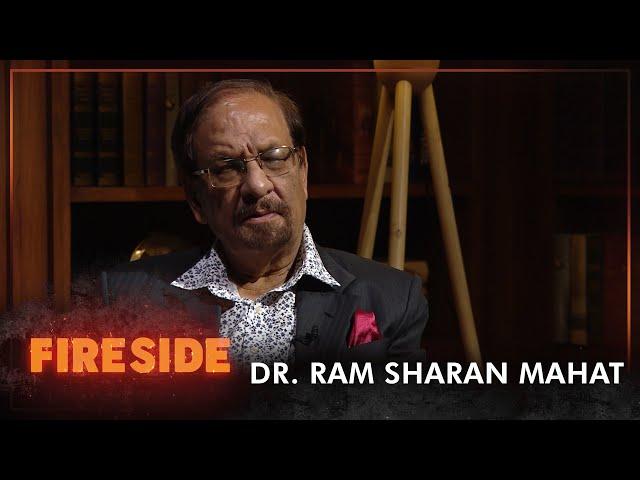 Dr. Ram Sharan Mahat (Leader, Nepali Congress) - Fireside   06 September 2021