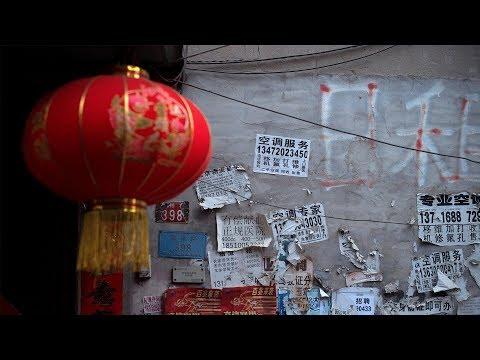 Плановете за урбанизация на Китай не вървят на добре