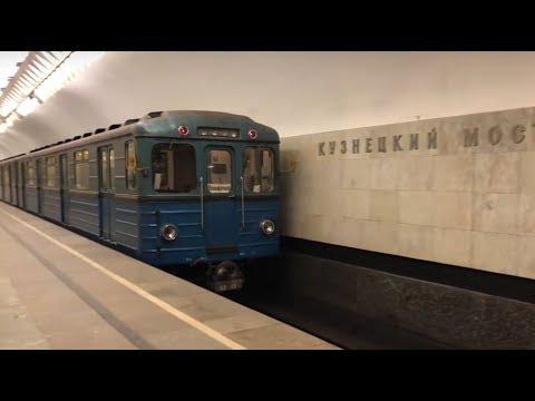 Вагон метро типа Еж3–5793 на Таганско-Краснопресненской линии (5.02.2019)