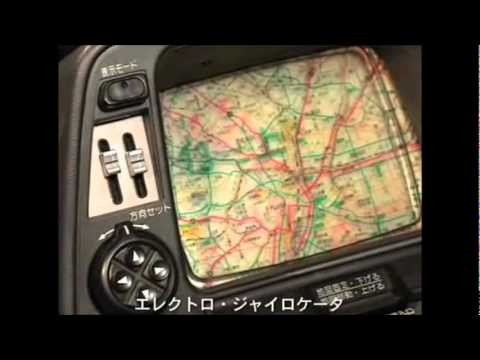 Honda Gyro Cator Navigation System 1981 Youtube
