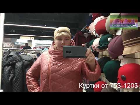 #shopping =)ПРИМЕРКА ОДЕЖДЫ\ цены в Беларуси