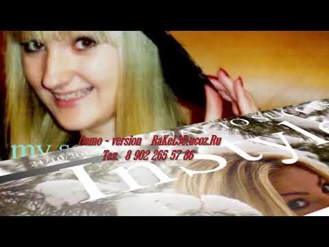 Видео на 25 лет дочери - поздравления из фото с музыкой