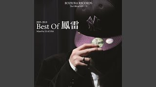 Provided to YouTube by TuneCore Japan The Light ~親愛なる家族へ~ (2008) (feat. nao) (Mix) · 鳳雷 · nao Best Of 鳳雷 2005 -2010 Mix by DJ ACURA ℗ 2017 ...