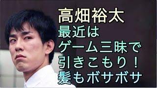 今から8ヶ月前の2016年夏に強姦致傷容疑で逮捕された俳優の高畑裕太氏さ...