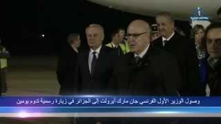 زيارة الوزير الأول الفرنسي إلى الجزائر