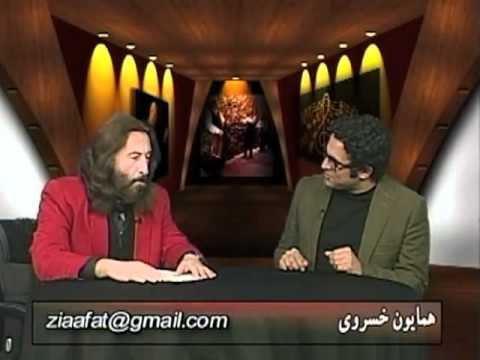 homayoun khosravi - interview with 'Dangshow'