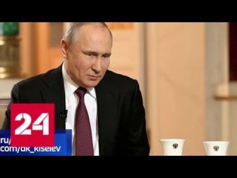 """Фильм """"Путин"""": вторая часть за двое суток собрала более 9 миллионов просмотров - Россия 24"""