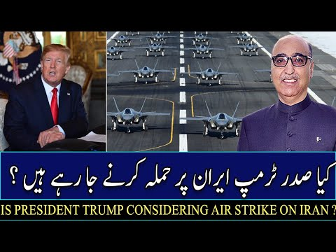 Is President Trump Considering Air Strike On Iran | Ambassador Abdul Basit