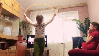 Учимся крутить обруч на теле, шее, руке, ноге. Евгения Солдатенко в  гостях у Лизы Сорокиной.