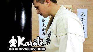 Нокаутирующий удар для драки и самообороны кекусинкай / Knockout punch for self defense
