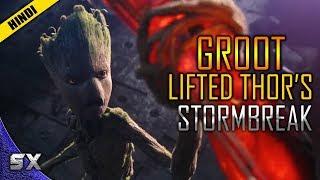 stormbreaker infinity war