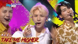 [HOT] A.C.E - Take Me Higher, 에이스 - Take Me Higher Show Music core 20180623