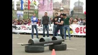 Фестиваль силового экстрима в Чите(Видео с сайта http://zab-active.ru/ Фестиваль силового экстрима 2013 в Чите., 2013-06-03T14:31:05.000Z)