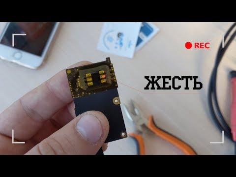 СРОЧНО! Iphone X, XR, Iphone 11 ИЗ США ГОВНО ? После обновления НЕТ СЕТИ (ios13,12) / Helpdroid