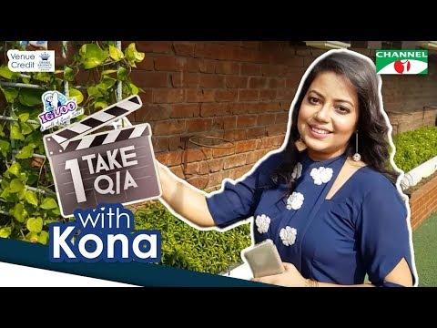 1 TAKE Q/A with Kona   Shafi Ahmed   Channel i TV