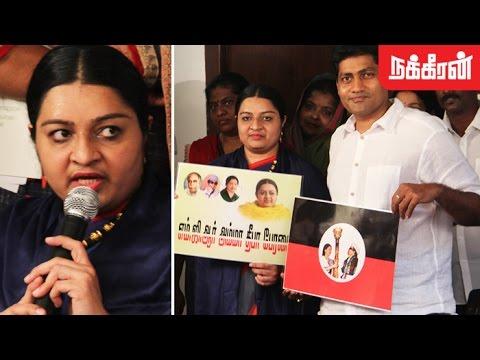 புதிய கட்சியை துவங்கினார் தீபா.! Deepa starts New Political Party in Tamil Nadu