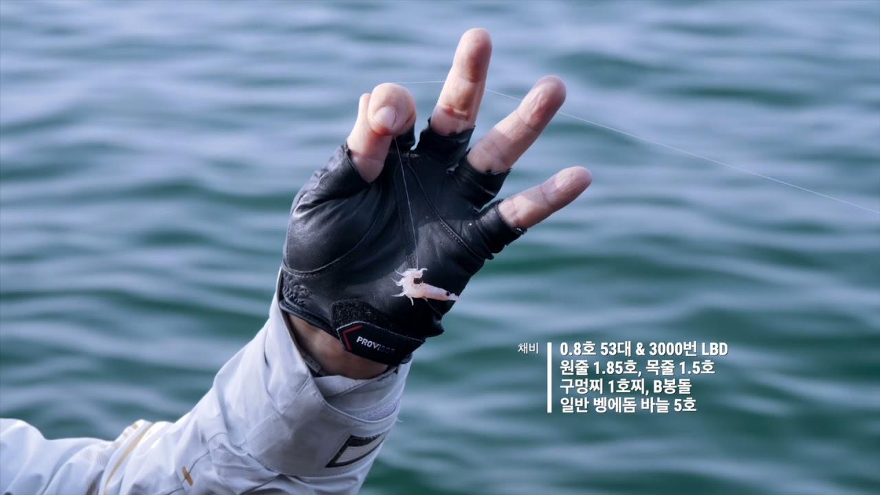 FTV 홍경일의 바다낚시 Wave15회 (사량도)