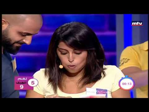 Saalo Marteh - Game 2 - 29/07/2016