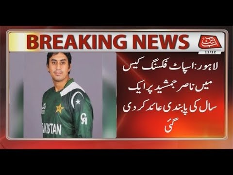 Spot-Fixing Case: Nasir Jamshed Banned For One Year