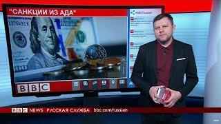 ТВ-новости: полный выпуск от 14 февраля