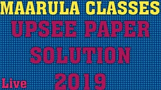 UPSEE 2019 Exam time review